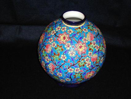 Longwy Ball Vase